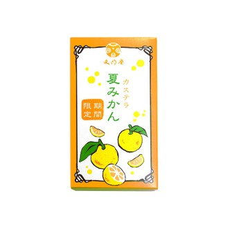 TOKYO BUNMEIDO Limited Orange Honey Cake 5pc