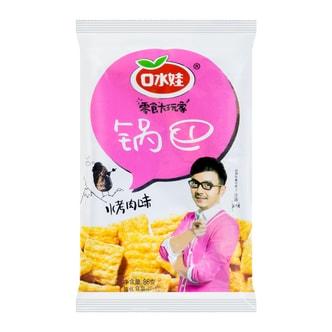口水娃 美味大玩家 锅巴 烤肉味 86g