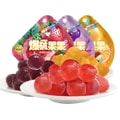 THREE SQUIRRELS Juice candy grape flavor 40gx2