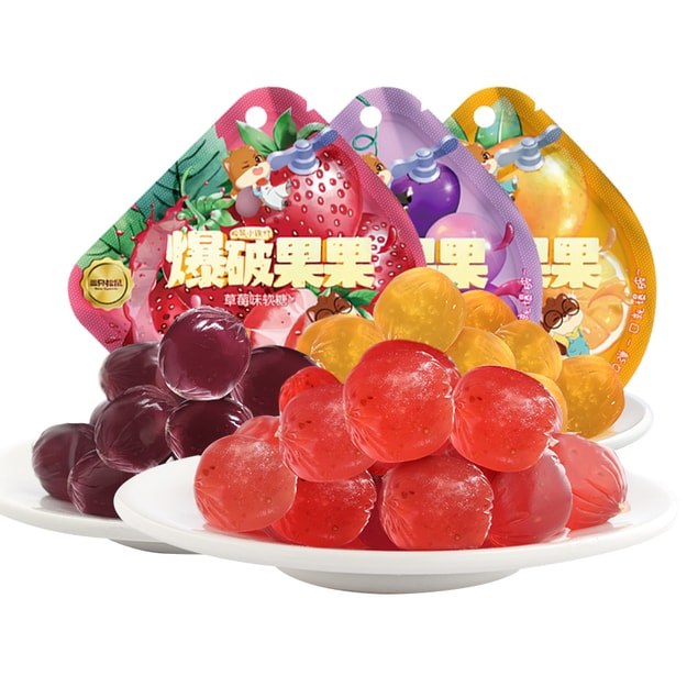 Product Detail - THREE SQUIRRELS Juice candy grape flavor 40gx2 - image 0