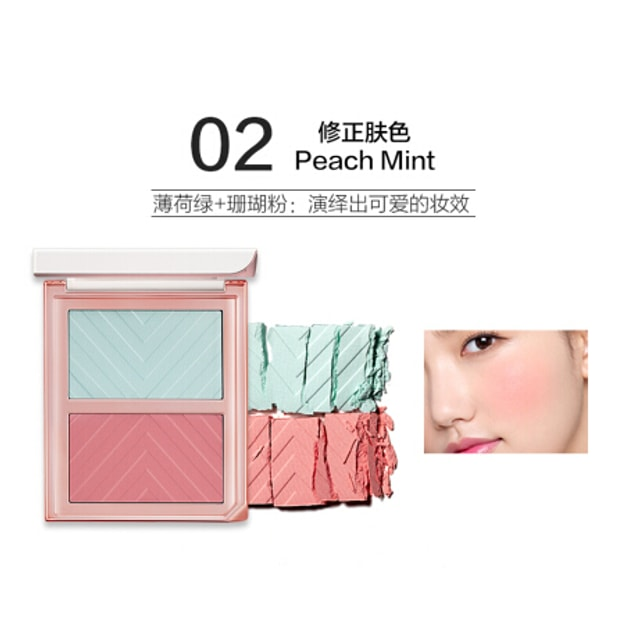 Product Detail - LANEIGE IDEAL BLUSH DUO NO.2 Peach Mint - image 0