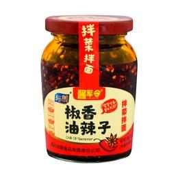 与美 椒香油辣子 230g