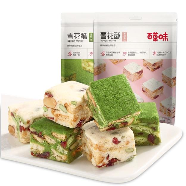 商品详情 - 【中国直邮】百草味雪花酥 牛轧糖 蔓越莓味200g - image  0