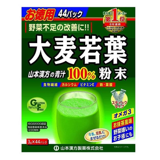 商品详情 - 日本YAMAMOTO山本汉方 大麦若叶青汁粉末 44条装 - image  0
