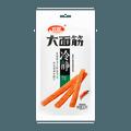 Vegeterian Meat Snack Spicy Flavor 112g