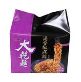 WEILIH Instant noodles-Pepper Chicken Flavor 5pcs