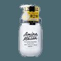 AMINO MASON Milk Cream Treatment 2nd Recipe Moist 450ml