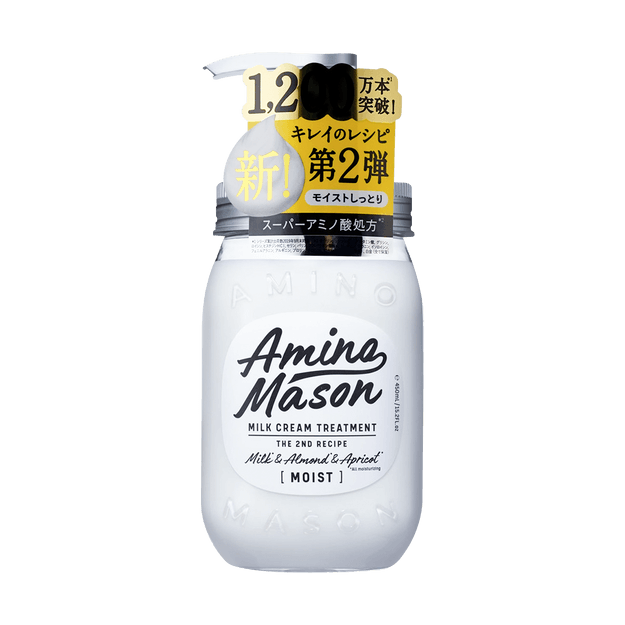 Product Detail - AMINO MASON Milk Cream Treatment 2nd Recipe Moist 450ml - image 0
