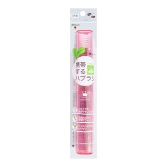 日本LIFELLENGE 锥形软毛牙刷 便携款  多种颜色随机发送