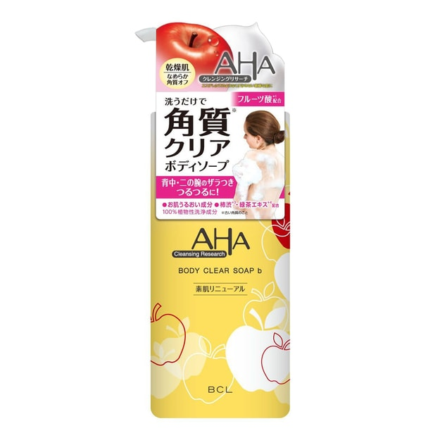 BCL AHA Body Clear Soap Smooth Exfoliation 400ml