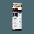 SHISEIDO 资生堂 UNO吾诺||男士皮肤屏障护理化妆水||100ml