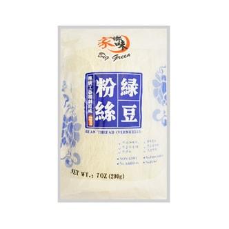 家乡味 传统工艺精制绿豆粉丝 200g