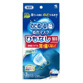 日本KOBAYASHI小林制药 睡眠用加湿口罩 #无香 3枚入