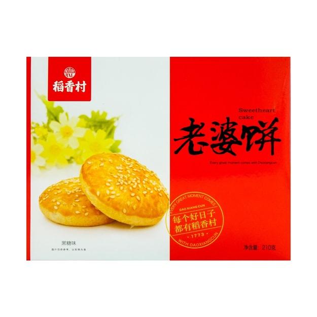商品详情 - 稻香村 老婆饼 黑糖味 210g - image  0