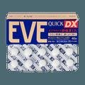日本SS PHARMACEUTICAL白兔制药 EVE QUICK 头痛药DX 40粒