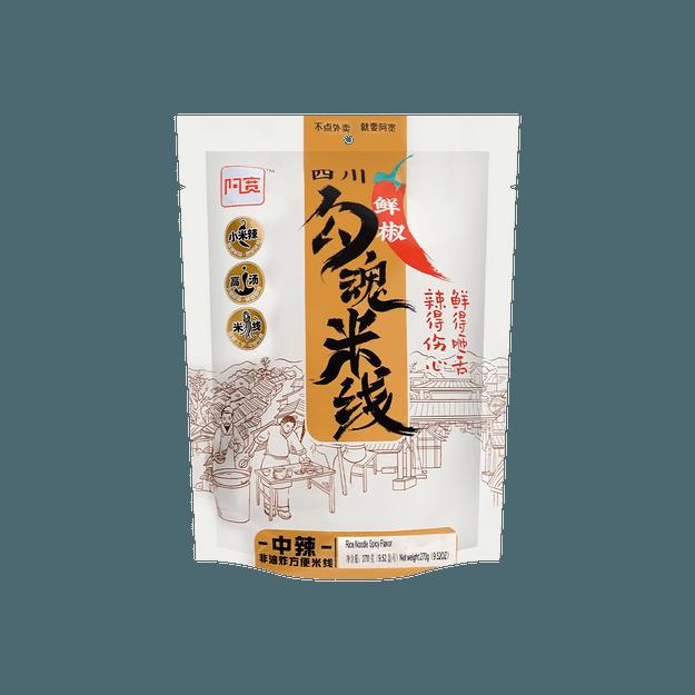 商品详情 - 阿宽 四川勾魂米线 鲜椒 270克 - image  0