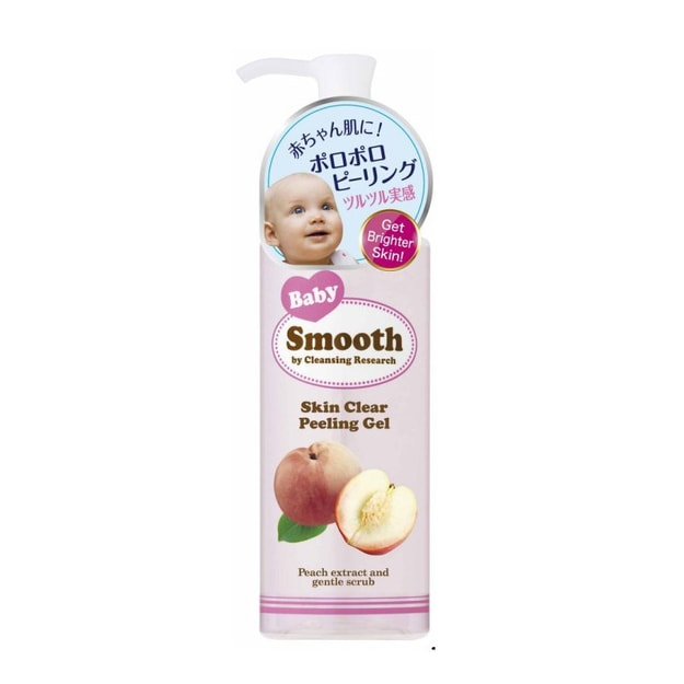 Product Detail - BCL Baby Smooth Skin Clear Facial Peeling Gel 145ml - image  0