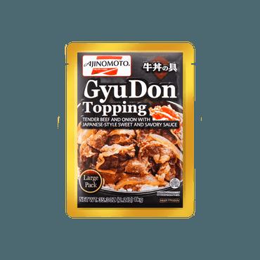 【冷冻】日本AJINOMOTO味之素 肥牛料理包 含肥牛+洋葱 2.2lb 家庭分享装