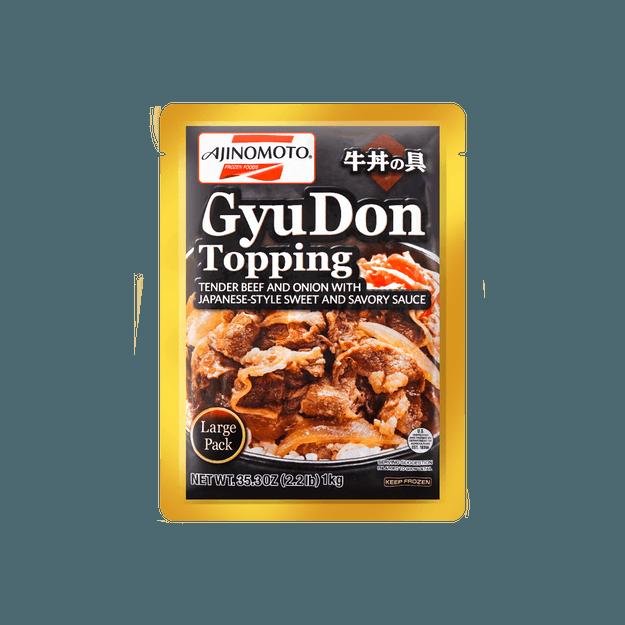 商品详情 - 【冷冻】日本AJINOMOTO味之素 肥牛料理包 含肥牛+洋葱 2.2lb 家庭分享装 - image  0