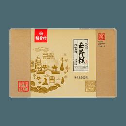 稻香村 云片糕 混合 160g