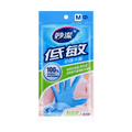 MIAO JEI Kitchen Household Gloves Size M NBR Material 100% Latex Free Suitable for Sensitive Skin