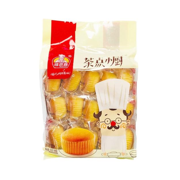 商品详情 - 雅思嘉茶点小厨 原味蛋糕 - image  0