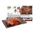 CHUNWEI KITCHEN Spicy Brined Beef Tendon 170g USDA Certified