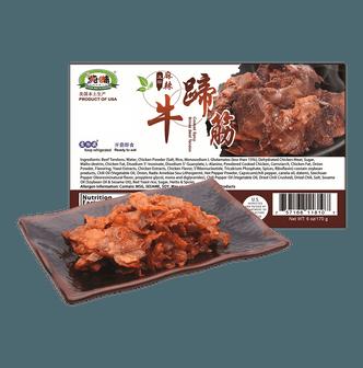 CHUNWEI KITCHEN Spicy Brined Beef Tendon 170g USDA Certified