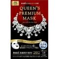 日本 Quality First 钻石女王红色高保湿面膜 5片