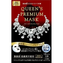 JAPAN Quality First Queen's Premium Mask Ultra Moisturizing Mask 5Pieces