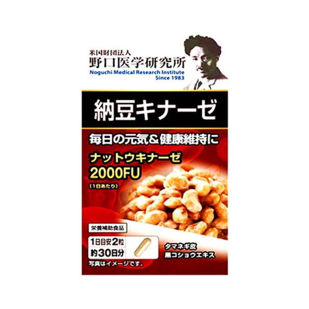 Product Detail - NOGUCHI Medical Research Natto 60Tablets - image 0