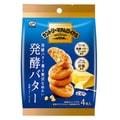 DHL直发【日本直邮】日本FUJIYA不二家 法国发酵黄油海盐曲奇 7枚装