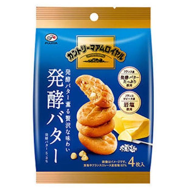 商品详情 - DHL直发【日本直邮】日本FUJIYA不二家 法国发酵黄油海盐曲奇 7枚装 - image  0