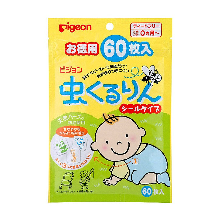 Yamibuy.com:Customer reviews:PIGEON Insect Kururin Seal Type Value Pack 60 Pieces