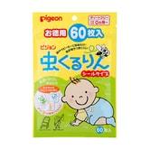 【日本直邮】PIGEON 原装贝亲婴儿驱蚊贴 天然桉树油防蚊贴 60枚入