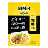 ZHOUJUNJI Noodle Sauce Cool Chili Flavor 100g
