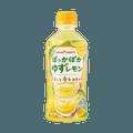 Yuzu Lemon Juice Drink 345ml