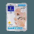 KOSE 高丝  babyish婴儿肌面膜  美白型 7片