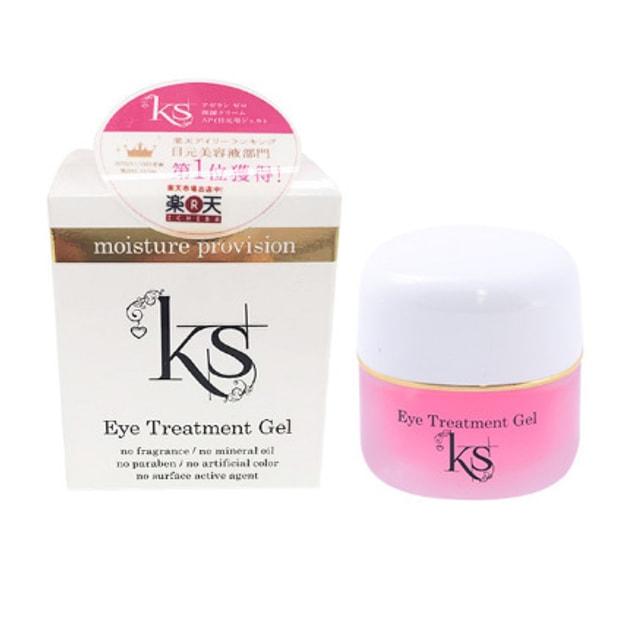 Product Detail - KS  Eye  Treatment Gel  50g - image 0