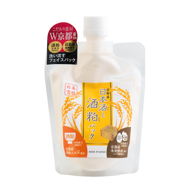 Product Detail - Japanese Sake and Sake Pack Skin Beauty Snow White HB Beauty Pack 170g - image 0