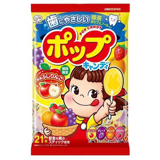 商品详情 - 【日本直邮】FUJIYA 不二家 护齿果汁棒棒糖 21支入 - image  0