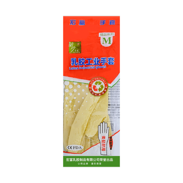 Product Detail - Latex Industrial Gloves M size - image  0