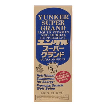 【Clearance】SATO YUNKER SUPER GRAND Liquid Vitamin and Herbal Supplement 60ml