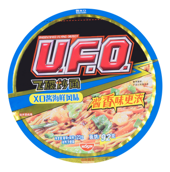 NISSIN UFO XO Pan-fried Noodles 123g
