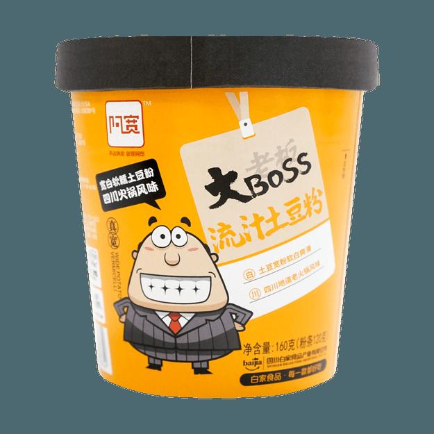 Product Detail - Baijia Potato Noodle 160g - image 0