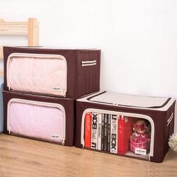 百草园(bicoy)牛津布衣服收纳箱 衣物整理箱储物箱大号56L 3枚装 咖色