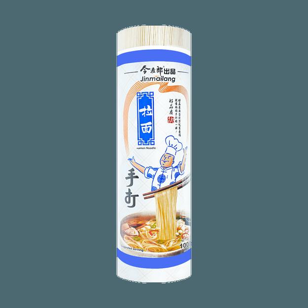 商品详情 - 今麦郎 手打拉面 1000g - image  0