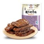 徽家铺子 烤素肉 咖喱味 250g
