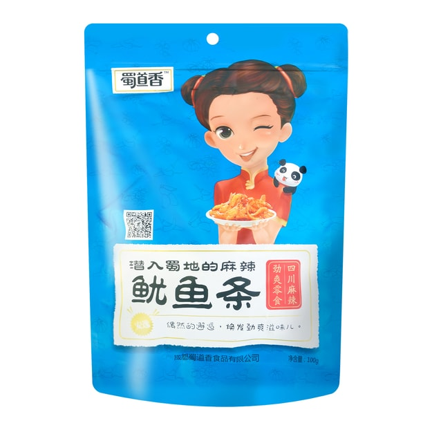 Product Detail - Spicy Squid 100g - image  0