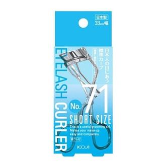 日本KOJI蔻吉 持久自然精确匹配眼型睫毛夹 #71 33mm幅宽 便携型